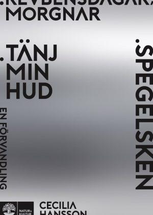 DIKTSAMLINGARNA – i janari 2019 som samlingsutgåva, med ett nyskrivet förord av Kristian Lundberg