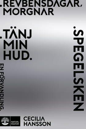 Diktsamlingar – samlingsutgåva med nyskrivet förord av Kristian Lundberg